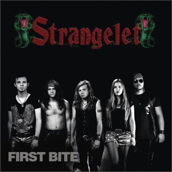 """Strangelet: fuori il debutto """"First Bite"""""""