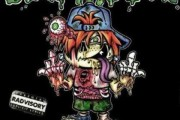 "Ugly Kid Joe ""Uglier Than They Used Ta Be"""