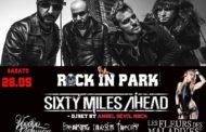 Sixty Miles Ahead: special show a Milano per i 5 anni della band