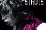 """The Struts """"Everybody Wants"""""""
