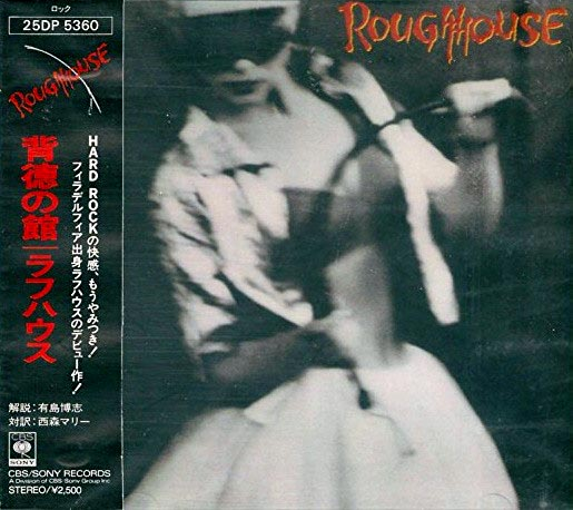 roughhouse roughhouse